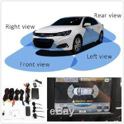 4CH HD Seam 360° Bird View Panorama System Car DVR Recording Rear View Camera