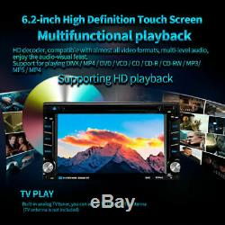6.2 Inch Car GPS Navigation Radio DVD Player 2 DIN Stereo Touch Screen + Camera