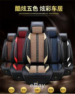 Black with Red PU Leather+Ice Silk Car Seat Covers Full Surrounded 5-Seat Cushion